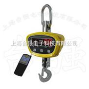OCS-XZ-TGE-2T电子吊磅称,码头电子秤 ,工业电子吊秤,