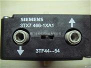 西门子3TX接触器附件