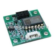 IP67防护工程控制CANBus总线输出双轴倾角传感器