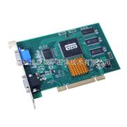 MV-VGA-维视采集卡VGA采集卡VGA图像采集卡VGA视频图像采集卡