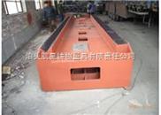 大型数控机床床身铸件
