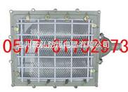 BAT52防爆泛光灯,防爆泛光灯,大功率泛光灯,厂家直销