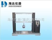 海达供应~重庆万能拉力材料试验机/万能拉力材料试验机价格
