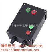 FQD防水防尘防腐电磁起动器 FQD SFQC