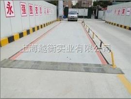 OCS200吨标准电子汽车衡
