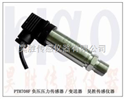 5机械机油压力传感器