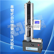 TLY-Z2000N-全自动弹簧检测仪器、中创工业弹簧拉压试验机研究、弹簧压力试验机价格