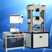 电液伺服万能试验机济南厂家、液压万能材料测试仪、微机控制液压万能试验机价格