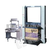 微机控制纸箱压力试验机报价、中创包装箱压力测试仪、压力检测设备供应商