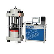 YAW-2000B-200T微机控制全自动压力试验机厂、电液式压力测试仪、空心砖压力检测设备厂家直销
