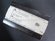 二手PLC欧姆龙CPM1A-40CDR-A