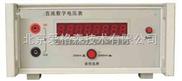 直流数字电压表WLC6-ZYB-1A