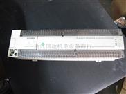 二手三菱PLC  FX2N-128MR