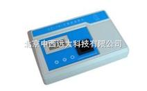 便携式水产养殖水质检测仪 型号:SHHH-DZ-A库号:M384144