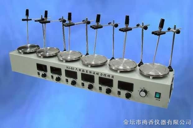 然后先插上仪器接插的电源插头,再接通电源打开电源调速开关,指示灯