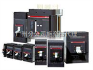 ABB电动机保护塑壳断路器总代理