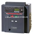 ABB低压空气断路器
