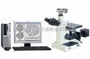 灰铸铁珠光体金相分析仪器