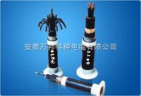 KVV控制电缆供应商