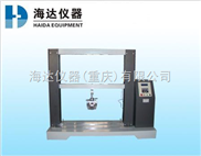 海达供应~成都万能拉力材料试验机/万能拉力材料试验机价格