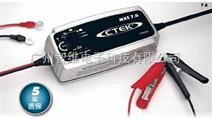 蓄电池充电器 蓄电池充电机 电瓶维护MXS 7.0