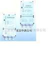 救生艇蓄电池充电器 型号:WJ22-CD4212-2库号:M365673
