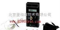 手持式风速仪/可充电热球式风速仪/数字风速仪/手持式数显风速仪(0-30m/s)