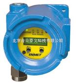 美国ENMET可燃气体传感/变送器EX-5100