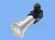 南京LNS11K卡箍平膜型压力变送器传感器厂家扩散硅