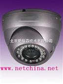 可变焦红外防暴半球摄像机M256748/C2002A/中国