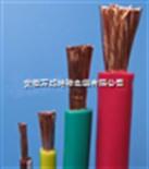 YH焊把线规格安徽电焊机电缆报价