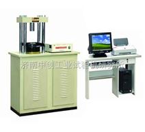 微机控制压力试验机、300KN压力测试仪、水泥混凝土压力检测设备价格