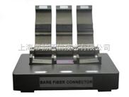 光纤V型槽,精密光纤连接器