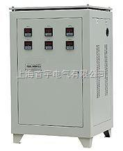 凯里、兴义稳压电源SJW(JSW)-150KVA单/三相净化交流稳压电源
