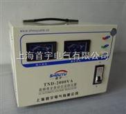 TND-2 KVA-重庆市渝重庆TND-2 KVA单/三相交流稳压器