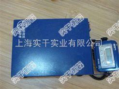 TCS150公斤包裹電子秤廠家