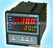 溫濕度控制儀表-KH106T