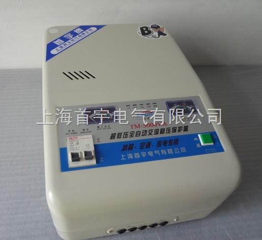 云南省大理TM-880VA挂壁式稳压器价格