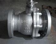 Q41F-10K Q41F-20K日标球阀 铸钢球阀