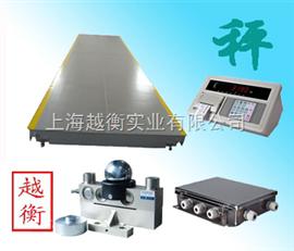 SCS上海电子地秤批发商,上海电子地秤1-10T,30吨50吨地秤