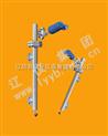 UTD-Z-UTD-Z智能型电动浮筒液位变送器