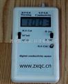 便携式数字电导率仪 型  号:NT18-DDB-12