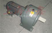 中国台湾万鑫大速比1800S齿轮减速机GH50-750-1800S图片参考