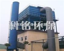 贵阳市80万吨焦炉除尘地面站