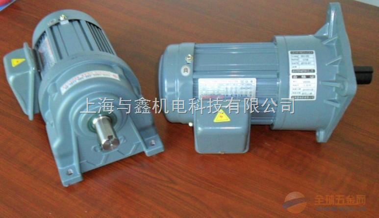 立式刹车减速电机供应商