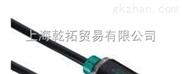 SL3020-X1/GS130-333/供应倍加福对射式光电开关