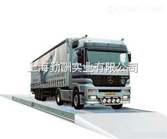江苏120T汽车衡大地磅厂家直发k