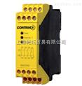 CONTRINEX基本功能安全继电器,CONTRINEX继电器