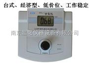 SYL-1余氯计(仪)由南京温诺仪器专业生产并供应