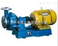40AFB-20不锈钢耐腐蚀化工泵